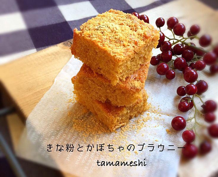 tama's dish photo きな粉とかぼちゃのブラウニー   http://snapdish.co #SnapDish #レシピ #ハロウィングランプリ2015 #ハロウィン #おやつ #ケーキ