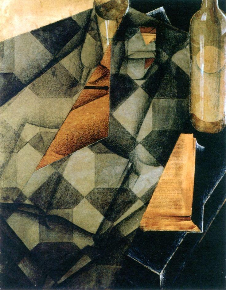 The Athenaeum - Book and Glass (Juan Gris - )