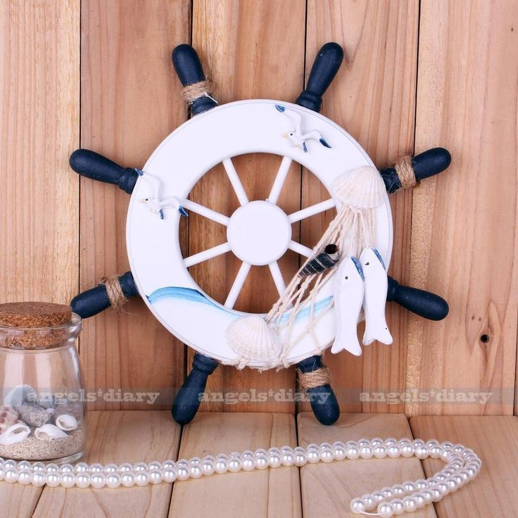 Nautical Beach Wooden Boat Ship Steering Wheel Fishing Net Seagull Wall Decor