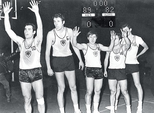 Η ΑΕΚ Κυπελλούχος Ευρώπης!: Στις 4 Απριλίου 1968 η ΑΕΚ νικά τη Σλάβια Πράγας με 89-82 και κατακτά το κύπελλο κυπελλούχων στο μπάσκετ. Ήταν ο πρώτος ευρωπαϊκός τίτλος για το ελληνικό μπάσκετ...