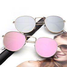 Moda Circular Quadro Óculos De Sol Das Mulheres Revestimento Brilhante Reflexivo Espelho Óculos Redondos para Mulheres UV400 Óculos Eyewear Do Vintage(China (Mainland))
