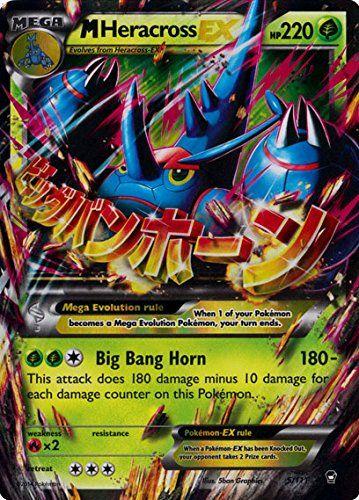 Mega heracross ex pokemon furious fists pokemon - Mega scarhino ...