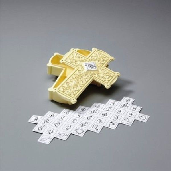 Ornate Cross Box Party Cake Decoration Kit Christening Baptism Topper