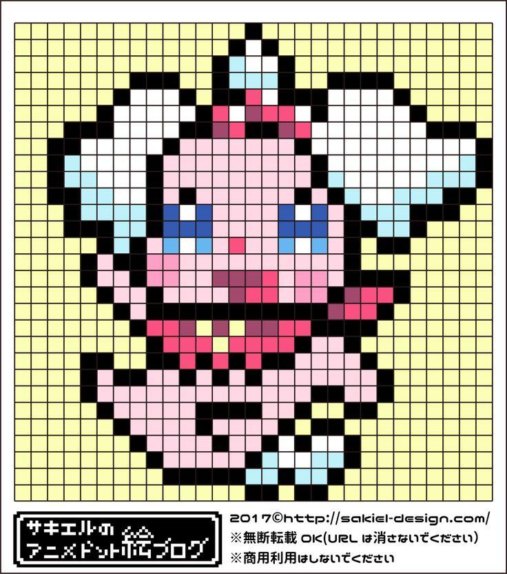 こんにちは!今日はキラキラ☆プリキュアアラモードの可愛い妖精・ペコリンのアイロンビーズ図案をご紹介します。  キラキラ☆プリキュアアラモード・ペコリンのアイロンビーズ図案 ペコリン スイーツ大好きなぽっちゃり系妖精。口癖は「~ペコ!」 PDFでもお持ち帰りできますよ。↓↓(PDFのほうが画質良いです)プリントアウトする方はぜひ! ペコリン この図案は個人的に楽しむ範囲でお使いくださいね。 プリキュアシリーズは東映アニメーション株式会社の登録商標です。 使用した材料   色味はご参考程度に。ご自分のお好きな色でお作りくださいね。 最後に 今回のマスコットは腹ペコ妖精のペコリンですね。 終わった回ですが、ペコリンがドーナツ作るお話可愛かったなぁ♡  ※プリキュア公式YouTubeチャンネルより ではまた~  にほんブログ村