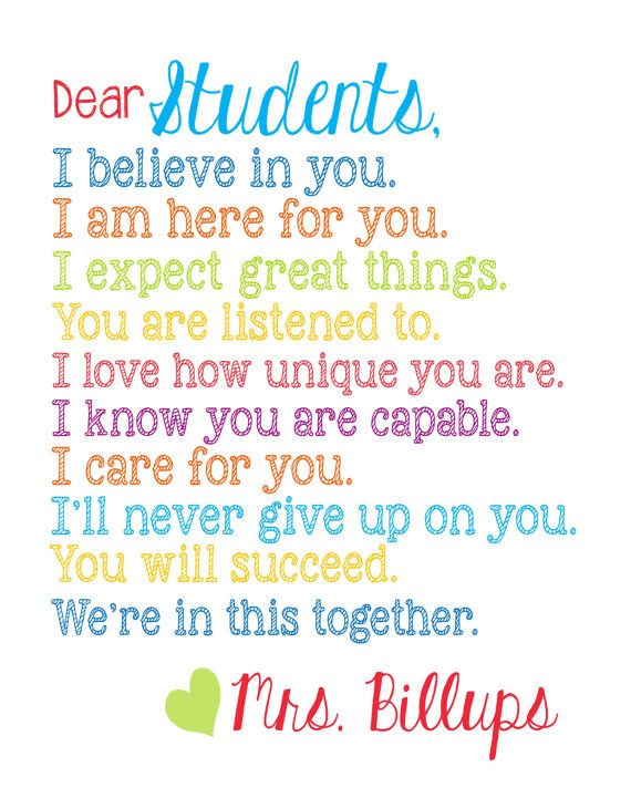 """Dear Students... 8x10"""" print - Rainbow Colors on White Background - Customize with Teacher's Name - PERFECT TEACHER GIFT"""