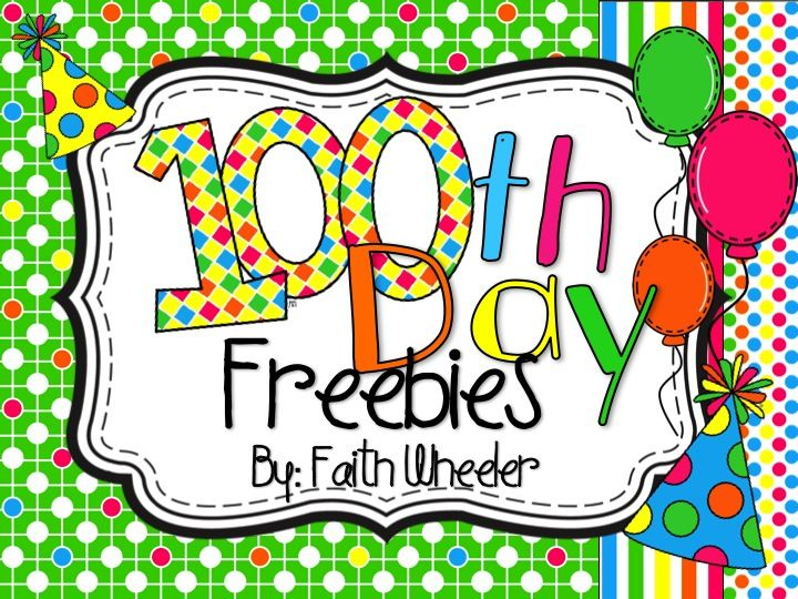 100th Day Freebies (Limited Time Only) - ABC Order, Parts of Speech, and True/False Subtraction Problems