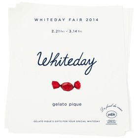 WHITEDAY FAIR 2014