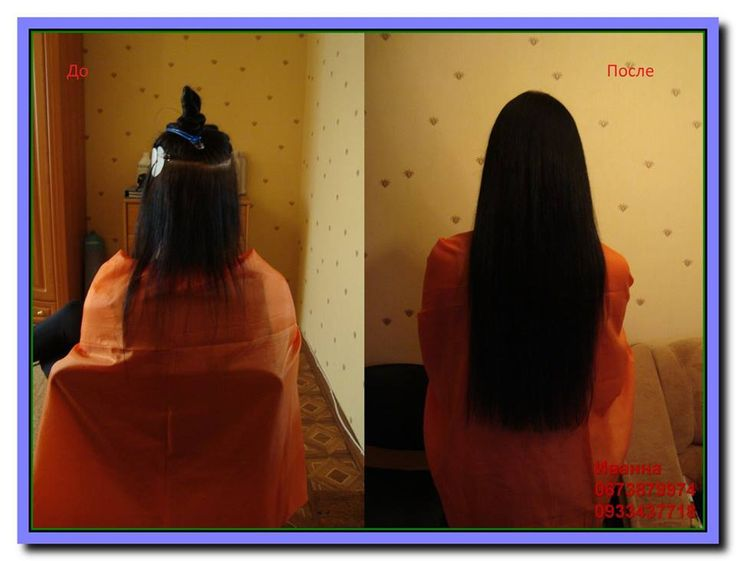 Фото затерялось в архиве, не могла не поделится ❤️❤️❤️  Я сама постоянно удивляюсь такой красоте!!! #славянскиеволосы, метод наращивания - #микронароащиваниеволос на #кератиновыекапсулы, горячее наращивание волос, вес 180 грамм, длина волос 70 см.  ☎️Консультация и запись на наращивание волос - WhatsApp/Viber/Direct +380673879974 Звоните: м. +380933437718  Сайт: ivannafarysei.com https://www.instagram.com/volos.ivanna/  #наращиваниеволос #восстановлениеволос #волосы #капсулы…