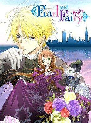 Viewster Adds Earl and Fairy Anime Streaming