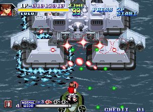 Shock Troopers: 2nd Squad (Game)