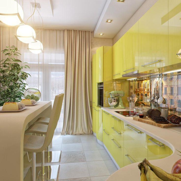 Best Design Yellow kitchen cabinets ideas