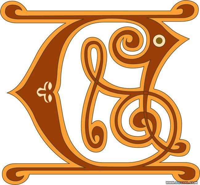 国外古典花纹系列:三种古典英文字体设计一 - 华丽古典字体向量图110
