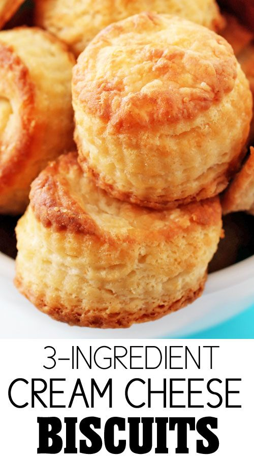 Three Ingredient Cream Cheese Biscuits are so easy to make in your food processor!