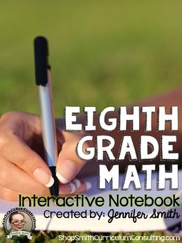 This Bundle contains lessons for an Interactive Notebook for 8th Grade Math for each of the Common Core Standards and the latest Texas Essential Knowledge and Skills (TEKS). This bundle of units not only provides the Flippables (foldable activities) but also items necessary to complete your INB lessons.Includes:- 8th Grade INB Bundle for Transformations, Congruence & Similarity- 8th Grade INB Bundle for Expressions and Equations- 8th Grade INB Bundle for Geometric Applications- 8th Grade ...