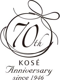 KOSÉ 70th Anniversary since 1946 もっと見る