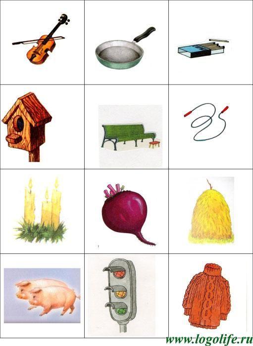 по логопедии с картинками на звук вниманию читателей сайта