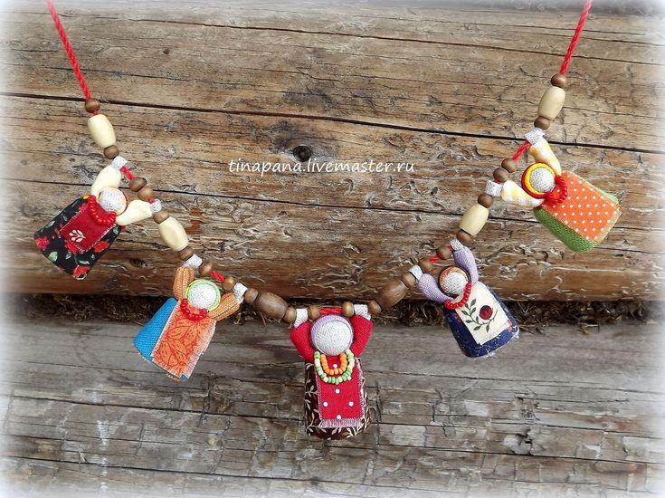 Бусы-куклы – купить или заказать в интернет-магазине на Ярмарке Мастеров | Фантазийные бусы с использованием традиционной…