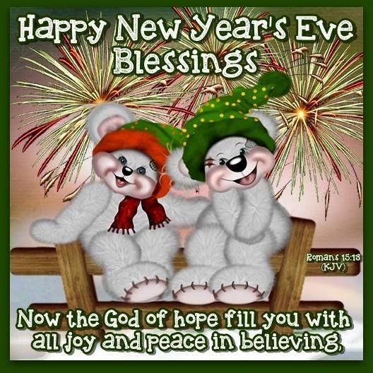 Happy New Years Eve Quote: Happy New Year's Eve Ladies! Woo Hoo! May God Rain Down