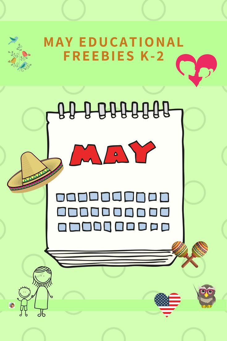 May Free Teaching Resources For Pre K Through Elementary Free On