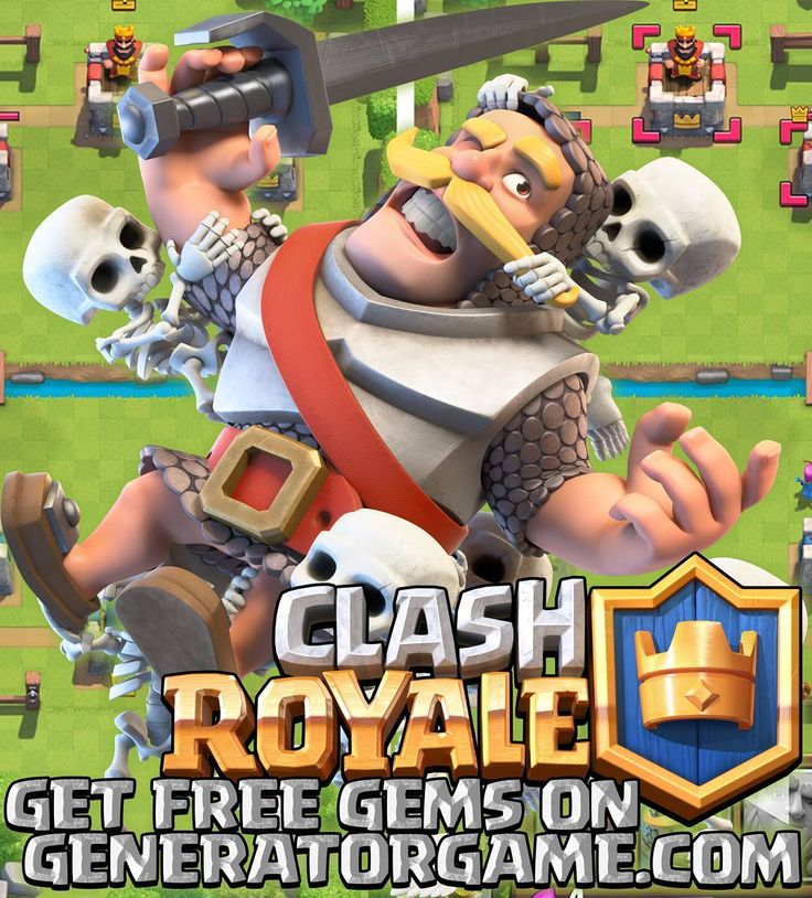 New Crhackednew.Com Clash Royale Gems Generator Online