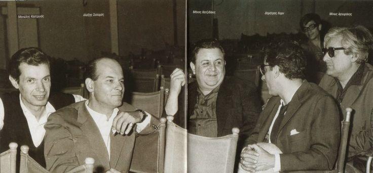 Οι συντελεστές της «Οδού Ονείρων». Από αριστερά: Μανώλης Καστρινός, Αλέξης Σολομός, Μάνος Χατζιδάκις, Δημήτρης Χορν, Μίνως Αργυράκης. Πίσω, στο βάθος πρέπει να είναι η Μάρω Κοντού