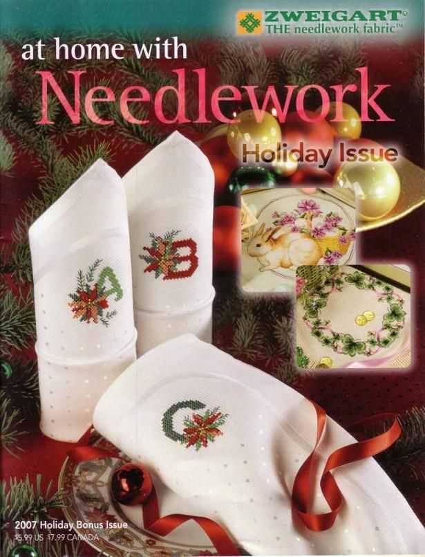 At Home With Needlework 2007 Holiday Issue a_ диск 2.2