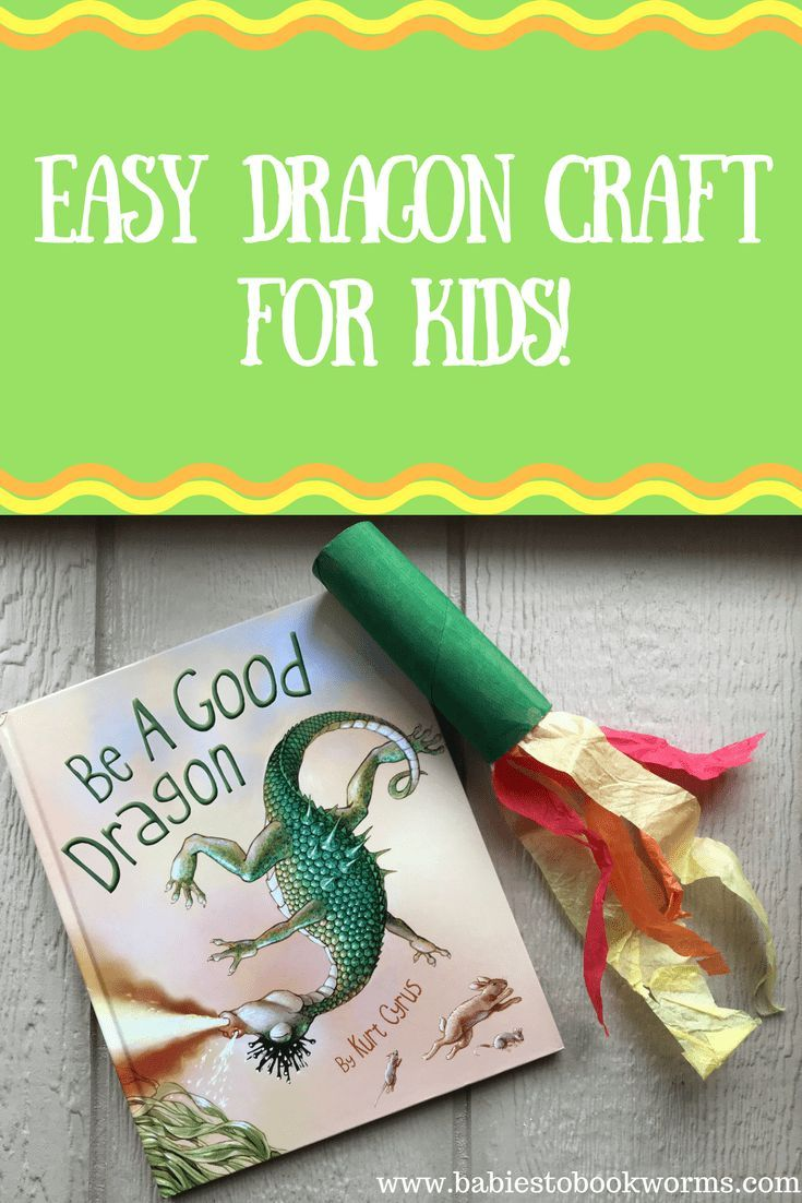 Be A Good Dragon Children S Book About Dragons Colds Book Crafts Dragon Crafts Childrens Books