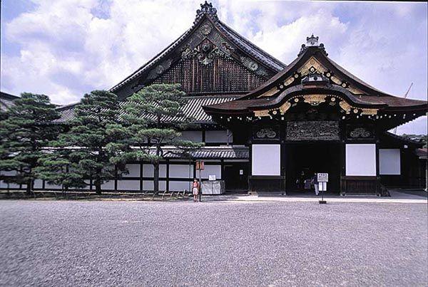 La città di Kyoto