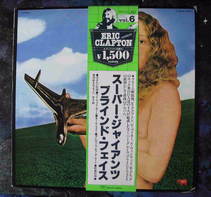 Blind Faith Blind faith Airplane Girl Cover Japanese Release Lp vinyl #Japanese