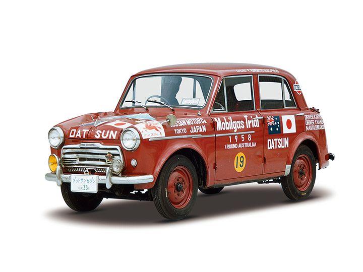 """1958 Datsun 1000 Sedan 210 """"Fuji"""" The 1st Japanese car"""