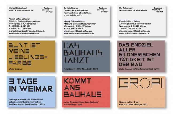 Bauhaus Museum Weimar   Studio Laucke Siebein