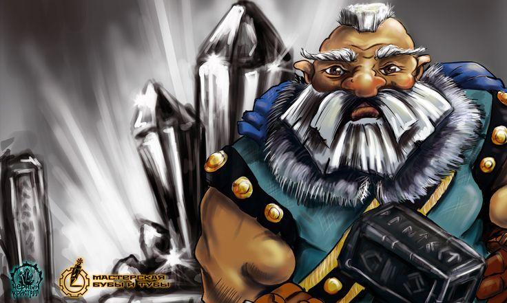 Синий :)  #dworf #game #art #artwork #boardgame #черныйкристалл #синий #дворф #фишка