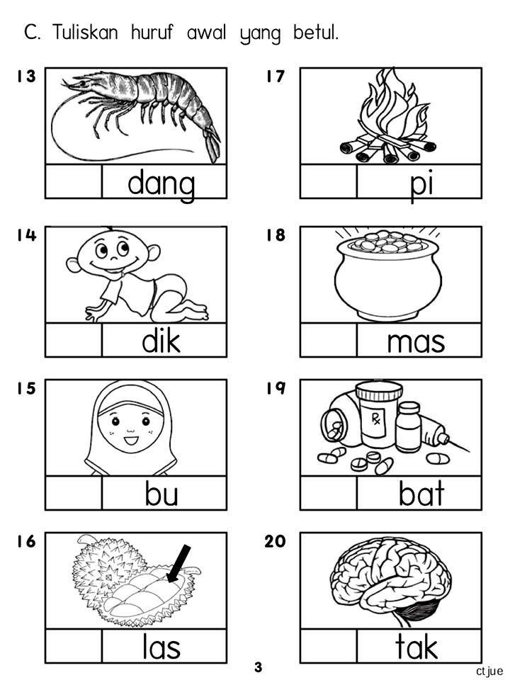 Latihan Bahasa Melayu Huruf Vokal Dan Sukukata Kvk Kvkv 3 Kitpramenulis Di 2020 Suku Kata Pemahaman Membaca Bahasa