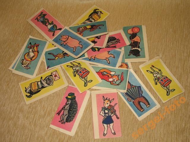 Флажки Розовые животные. Детство СССР - http://samoe-vazhnoe.blogspot.ru/