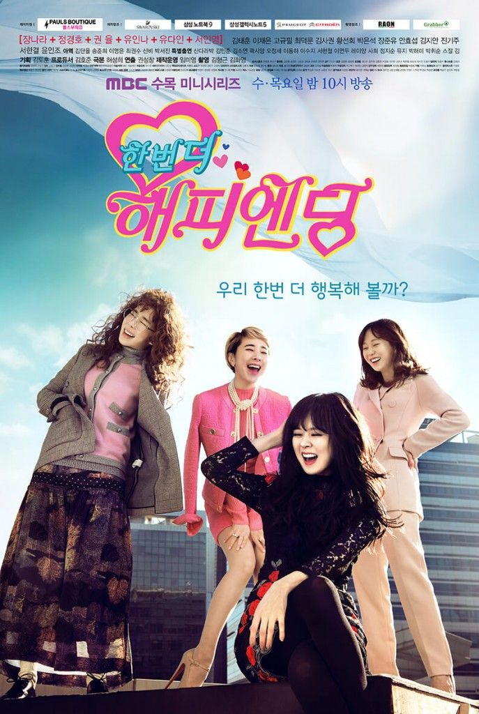 Download Drama One More Happy Ending Subtitle Indonesia