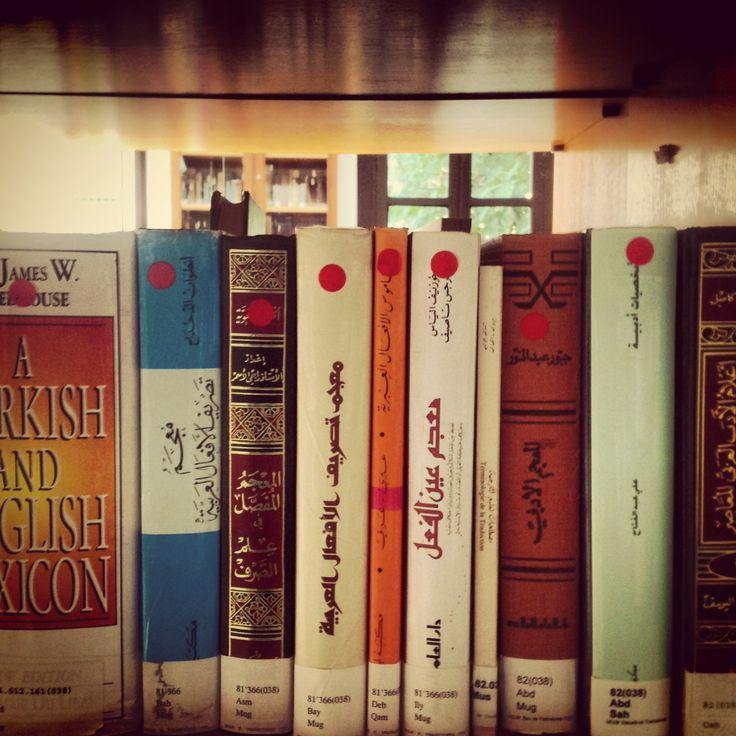 Biblioteca Escuela de Traductores