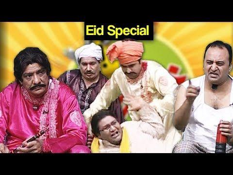 Khabardar Aftab Iqbal 3 September 2017- Eid Special - Express News - https://www.pakistantalkshow.com/khabardar-aftab-iqbal-3-september-2017-eid-special-express-news/ - http://img.youtube.com/vi/SXu8CY837lc/0.jpg