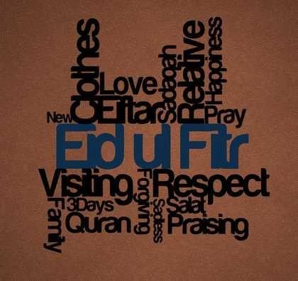 Eid Mubarak 2016 Hd Images Free Download