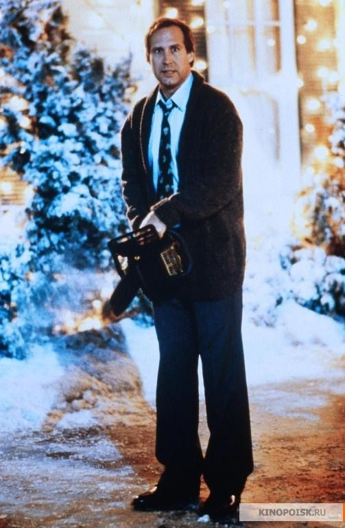 93 Best Images About Clark Griswold On Pinterest