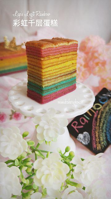 MiMi Bakery House: Kek Lapis Rainbow 2 [12 Mar 2016]