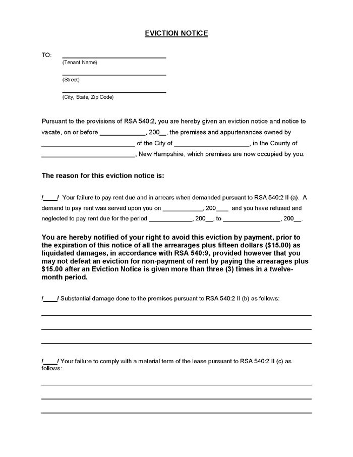 Eviction Notice Example New Hampshire Eviction Notice Ez Landlord