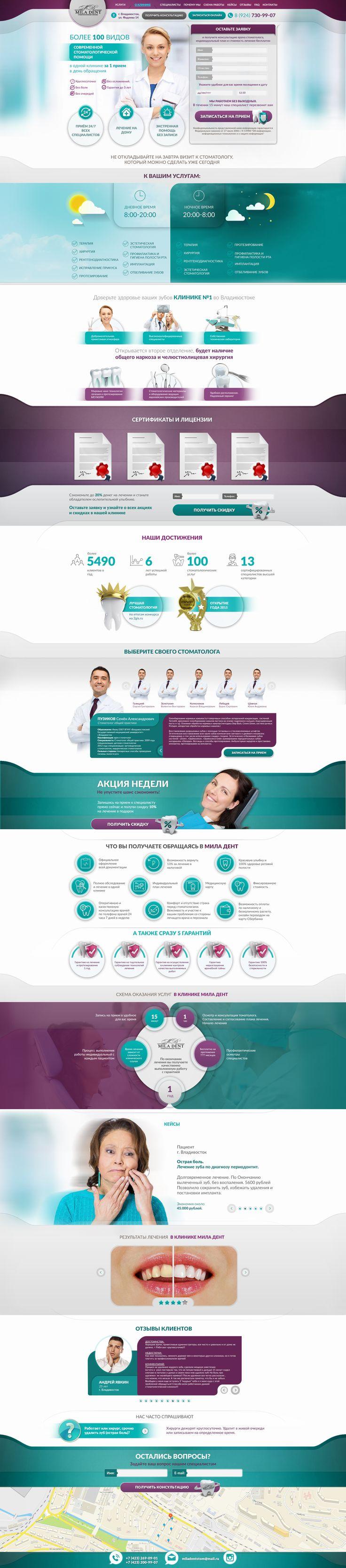 MILA DENT dental clinic #landing, #page, #design, #web, #HTML5, #photoshop, #website, #medical, #dental, #clinic