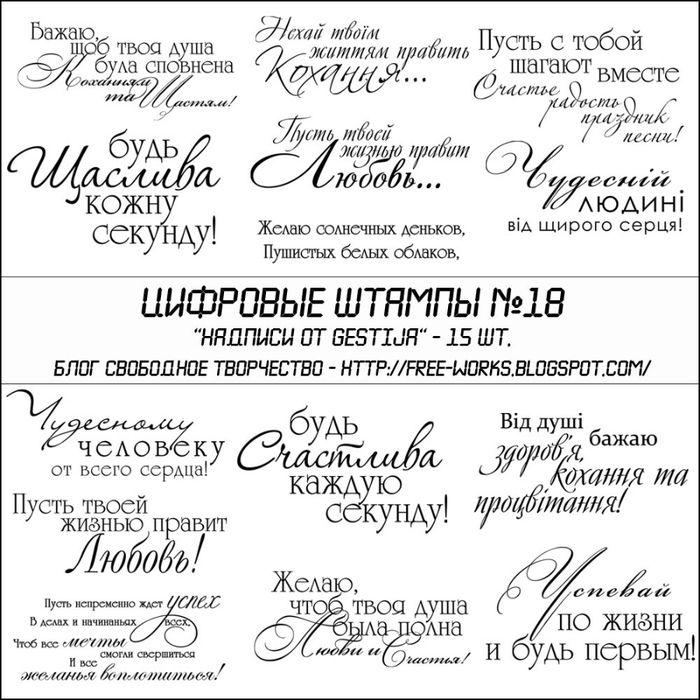 Картинки рабочий, шаблоны надписей для скрапбукинга и открыток