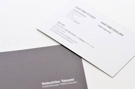 「名刺 デザイン シンプル」の画像検索結果