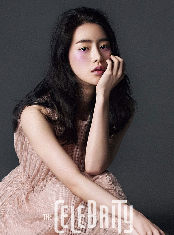 2014.07, The Celebrity, Im Ji Yeon