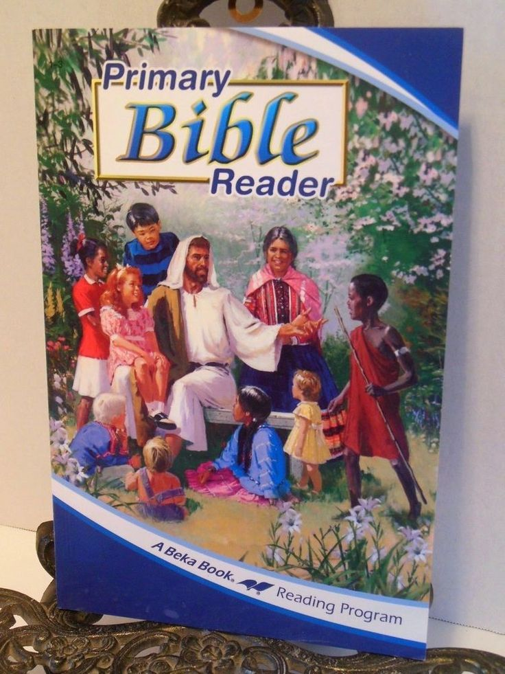 A Beka Primary Bible Reader Reading Homeschooling Christian Home School Religion