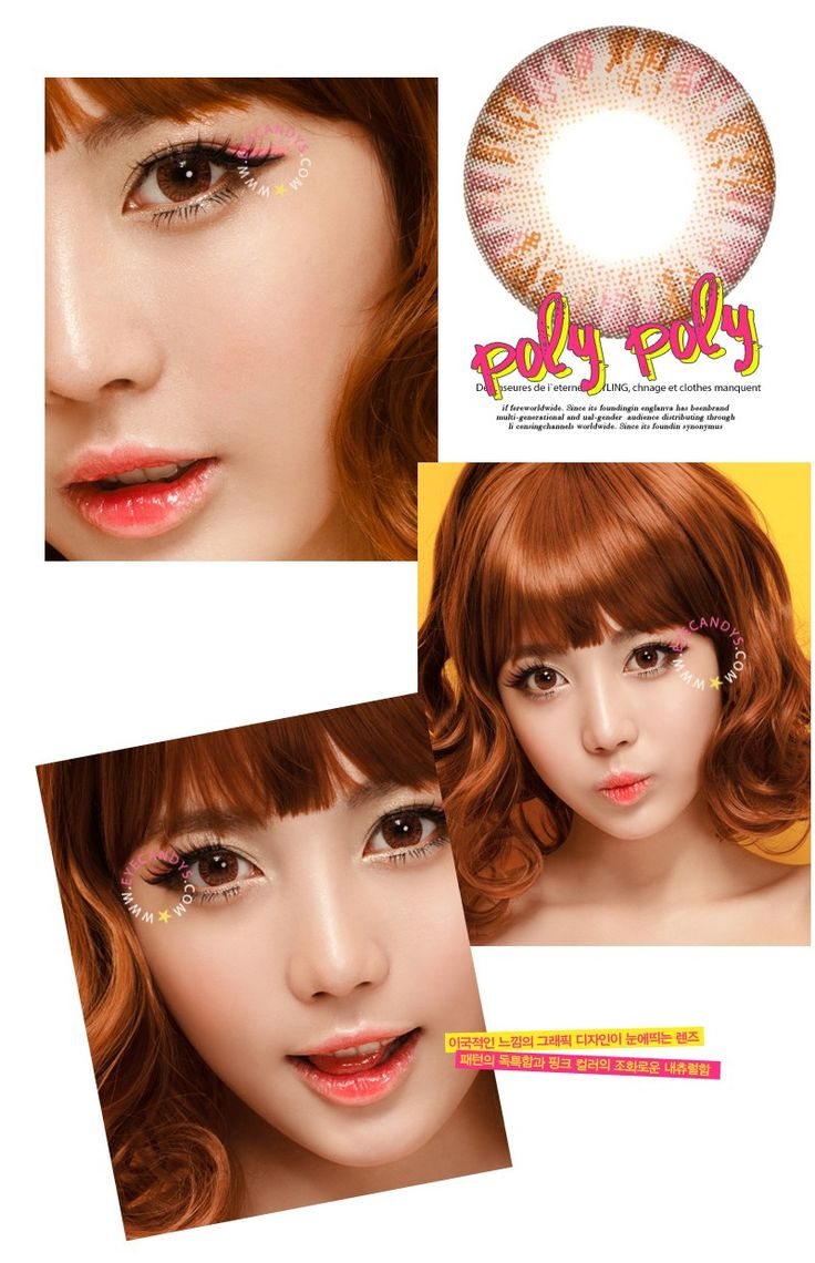 73 best pink color contacts circle lenses images on pinterest royal vision creamy pink nvjuhfo Choice Image