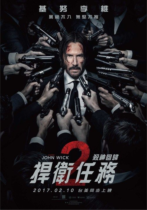John Wick: Chapter 2 2017 full Movie HD Free Download DVDrip