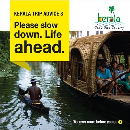 Please slow down. Life ahead...  Discover More: https://www.keralatourism.org/houseboat/