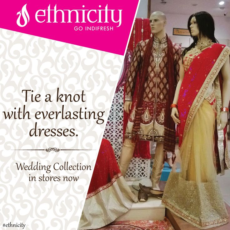 Wedding is the occasion of tying a knot with your beloved. Make sure you choose the best dress for it. #Ethnicity